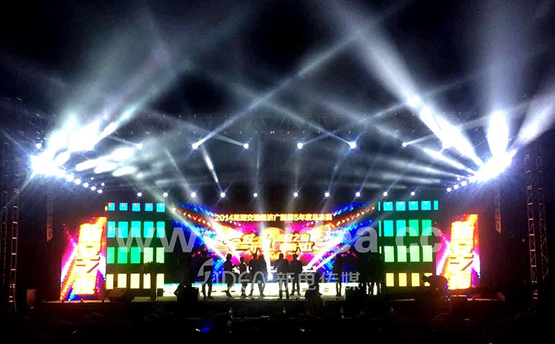 2010-2014 全城开唱