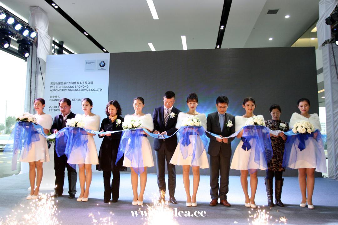万博手机注册登录众国宝泓宝马4S店盛大开业
