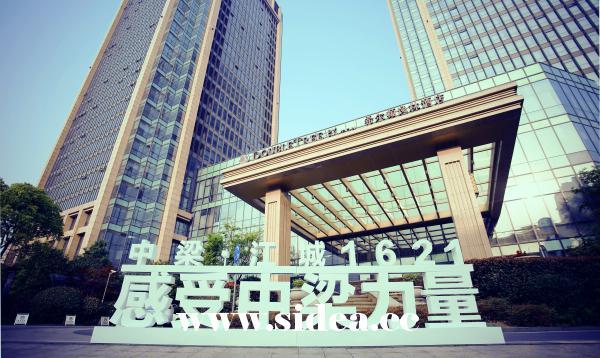 中梁.江城1621产品发布会  4月16日盛大举行